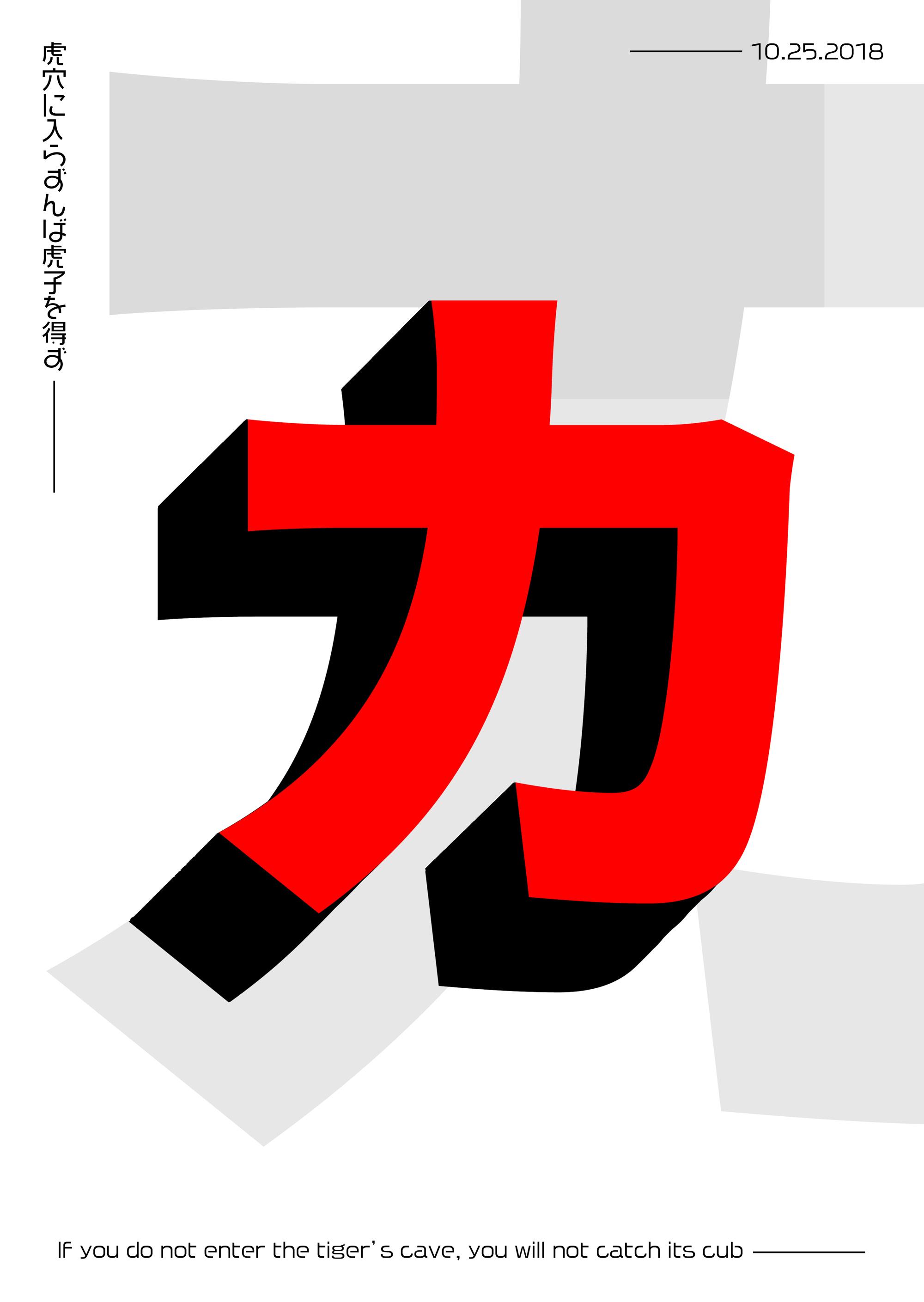 10-25-Japan